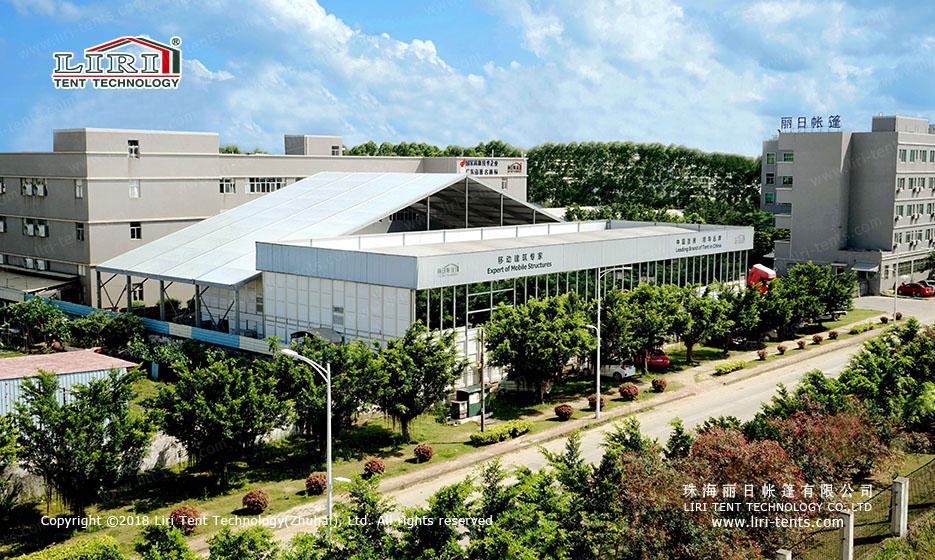 Liri Factory